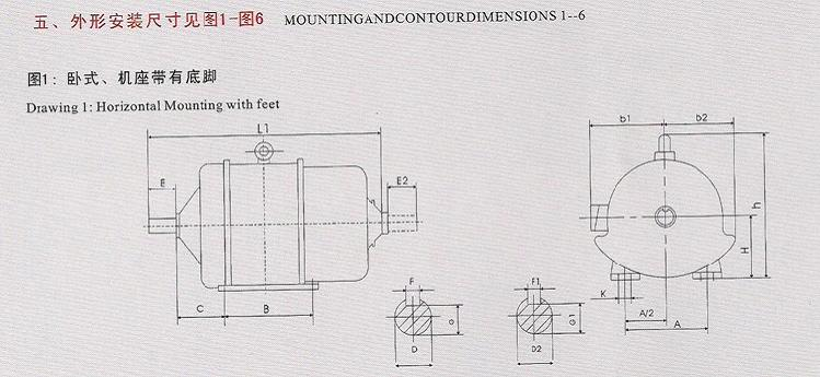 z2-52 7.5kw/110v直流电机安装尺寸图