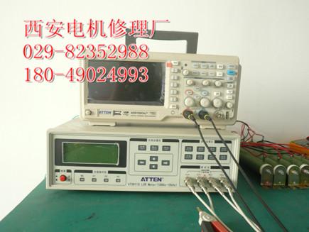 西安电机修理厂示波器战展示